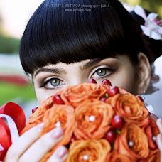 Wedding photographer Natalya Nityaga (spark-of-beauty). Photo of 22.08.2013