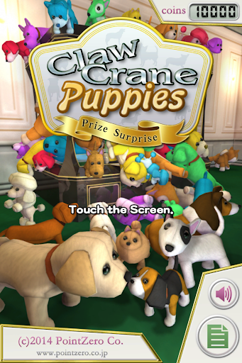 Claw Crane Puppies filehippodl screenshot 1
