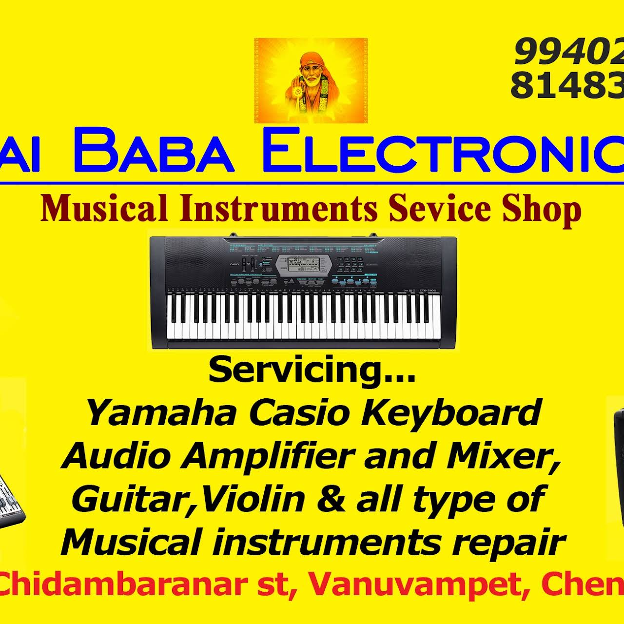 Sri Sai Baba Electronics (musical instruments store service