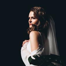 Wedding photographer Vasiliy Kovach (kovach). Photo of 24.07.2018