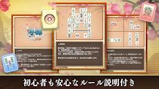 四川省 ニ角取りゲーム 麻雀牌パズルの定番四川省アプリのおすすめ画像3