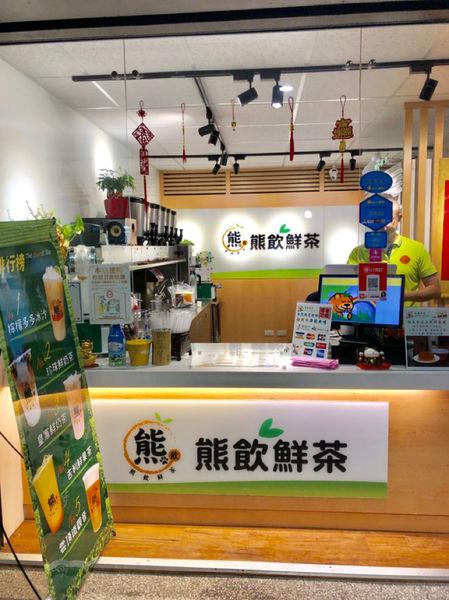 熊飲鮮茶中和店 (已歇業)