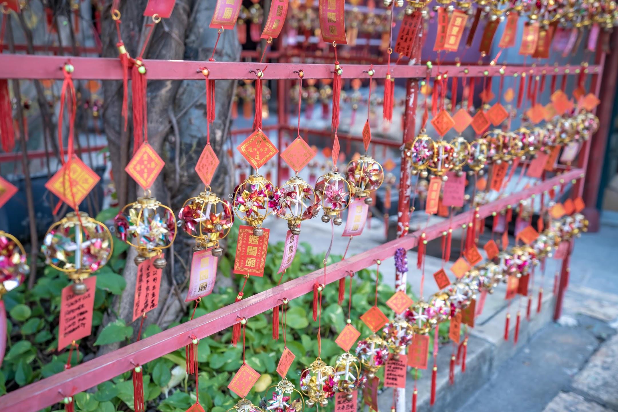 Macau A-Ma Temple/媽閣廟/Templo de A-Má2