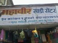 Mahavir Saree Centre photo 1