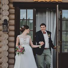 Wedding photographer Marina Strelkova (Strelkina). Photo of 08.06.2018