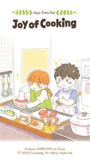 Miya's Everyday Joy of Cooking screenshot 1