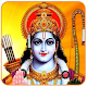 Shri Ram Bhakti Download on Windows