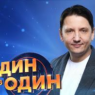 Роман Кормаков