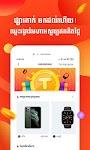 screenshot of Tnaot-Khmer news,fun video