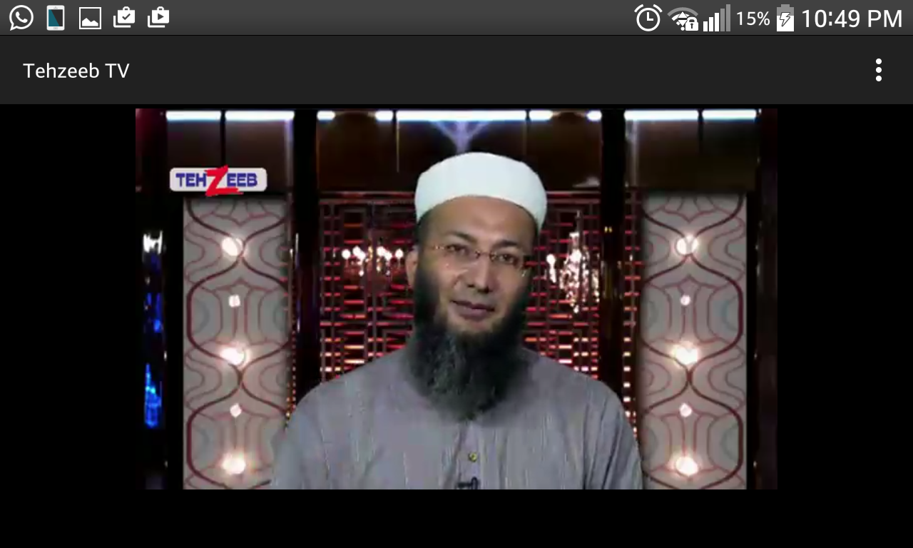 Tehzeeb TV- screenshot