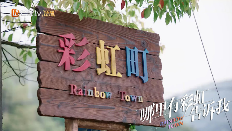 Rainbow Town China Web Drama