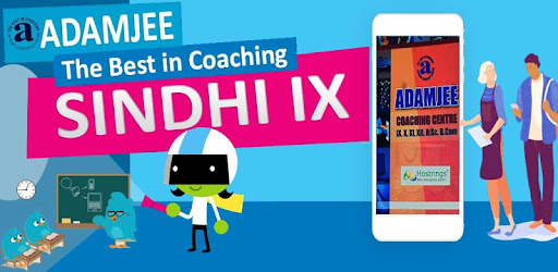 Adamjee Sindhi IX - Apps on Google Play