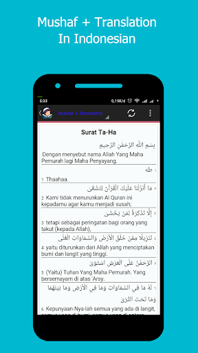 ALQURAN OFFLINE (Full 30Juz) 1.0 screenshots 5