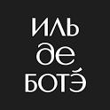 ИЛЬ ДЕ БОТЭ - магазин косметики и парфюмерии icon