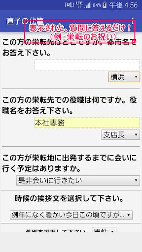 u81eau52d5u6587u66f8u4f5cu6210u30bdu30d5u30c8u300cu76f4u5b50u306eu4ee3u7b46u300d100u4e07u901au308au306eu6587u66f8u304cu4f5cu6210u53efu80fd 1.0 Windows u7528 1