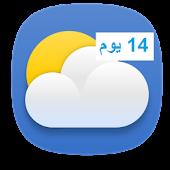 أحوال الطقس والمناخ العربي