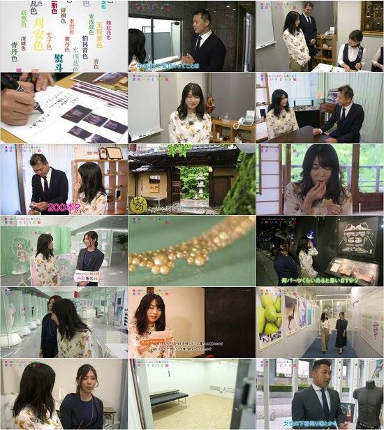 (TV-Variety)(720p) 横山由依 – がはんなり巡る 京都いろどり日記 ep60 180621