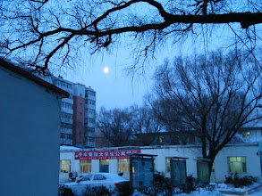 Photo: a late full moon on way benzrad breakfast in his dorm's canteen. so long time unease upon lunar spring festival 2014 in his pinched finance commences in bliss as granted presumably. this moment witnesses the holy fondness.