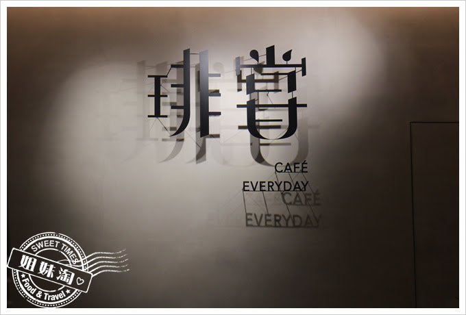 琲甞 Cafe Everyday