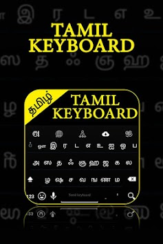 Tamil Keyboard APK Latest Version Download - Free Tools APP