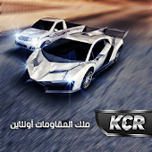 King Car Racing multiplayer