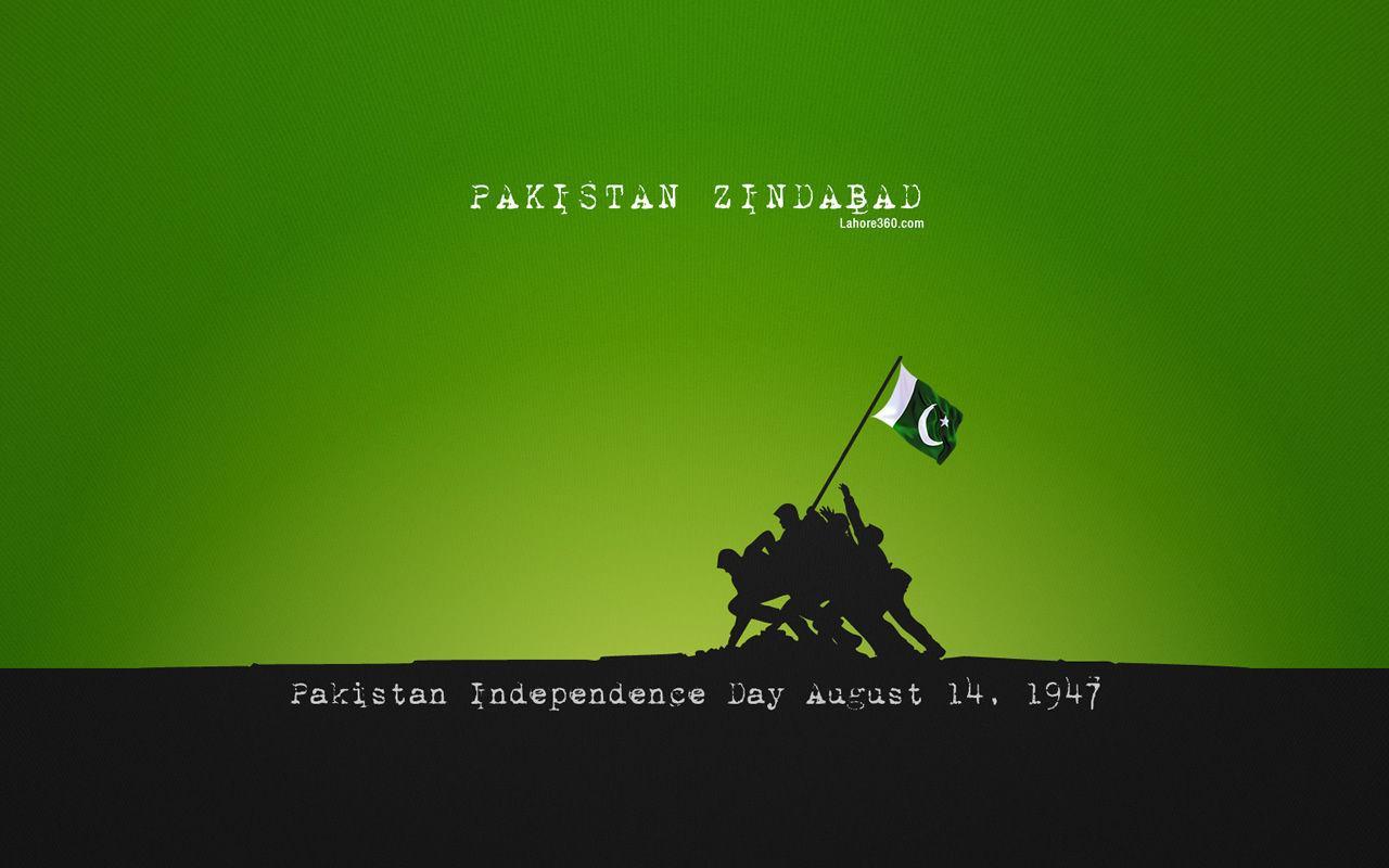pakistan flag hd wallpapers - photo #24