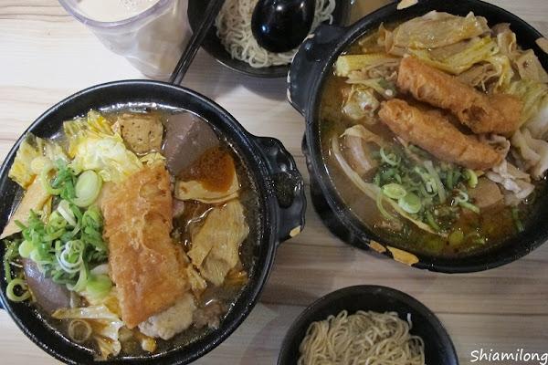 那個鍋 - 一個人也可以享用的麻辣鍋,那個白飯那個麵...通通吃到飽 !!