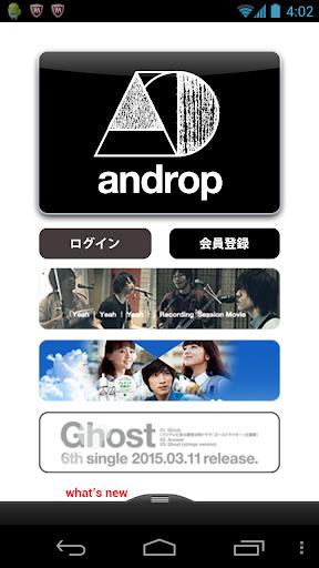 androp app 1.0.0 Windows u7528 1