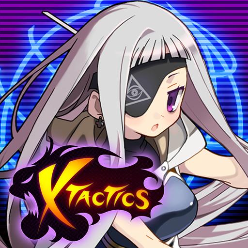 クロスタクティクス【位置情報×シミュレーションRPG】