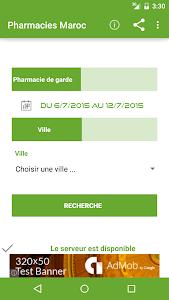 Pharmacie de Garde Maroc screenshot 2