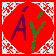 Kazakh Latin alphabet, Qazaq ABC in Latin script