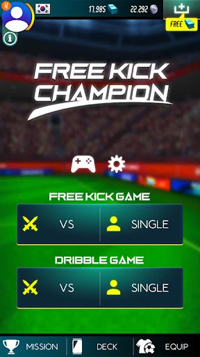 Free kick Champion 1.017 screenshots 1