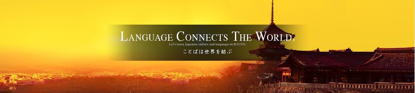 học viện ngôn ngữ quốc tế Kyoto - Nhật Bản
