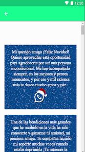 クリスマスと新年のフレーズ2019