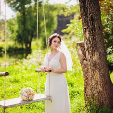 Wedding photographer Aleksandr Bystrov (AlexFoto). Photo of 07.09.2015