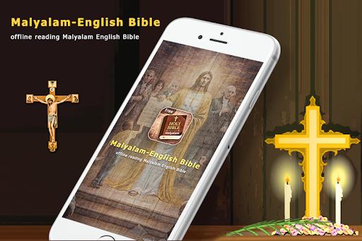 Malayalam English Bible screenshots 1