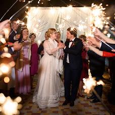 Wedding photographer Aleksandr Zhosan (AlexZhosan). Photo of 16.02.2018