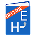 English Hausa Dictionary icon