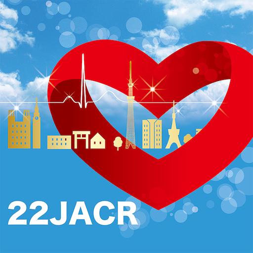 医疗の第22回日本心臓リハビリテーション学会学術集会 LOGO-HotApp4Game