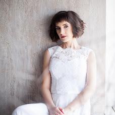 Wedding photographer Anton Vaskevich (VaskevichA). Photo of 01.05.2018