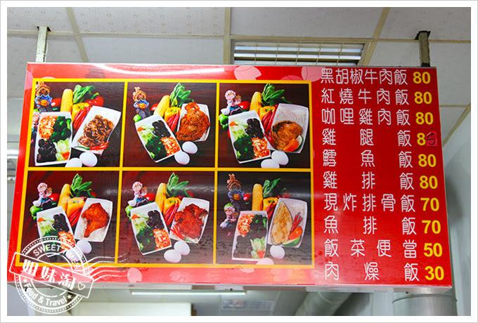 桌上賓中式快餐菜單