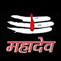 Mahadev - Mahakal Ringtone icon