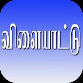 Tamil Memory Game