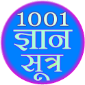 1001 Gyan Sutra icon