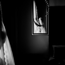 Wedding photographer Gergely botond Pál (PGB23). Photo of 17.11.2017