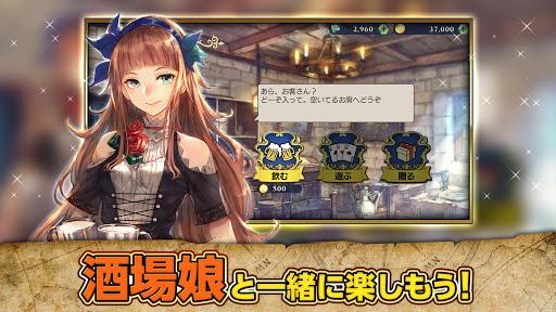 大航海時代6:ウミロク 1.0.16 screenshots 2