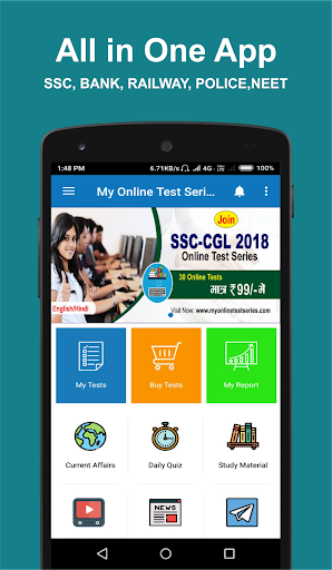 Online Test Series for all govt exams  screenshots 1