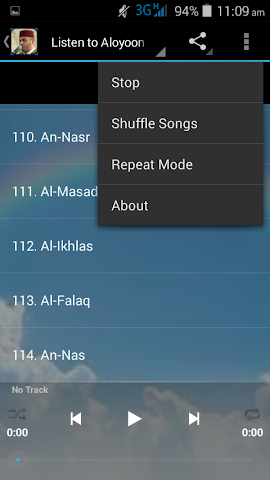 android Aloyoon Al-Koshi Quran MP3 Screenshot 3