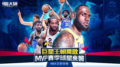 NBA大師 Mobile screenshot 1