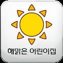 해맑은 어린이집 icon